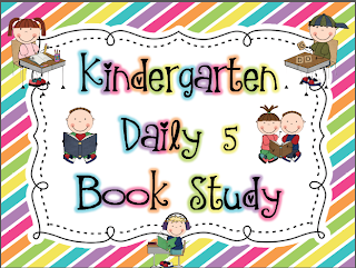Daily Five Book Studies for EVERY Grade K-6